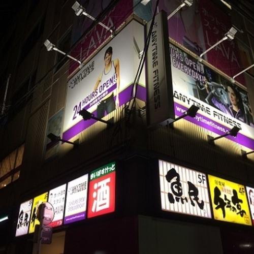 文京本郷店